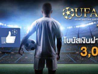 UFATHAI6