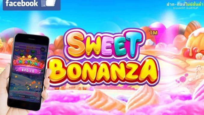 Sweet Bonanza ทดลองเล่นสล็อต
