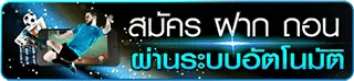 UFABETFB Register